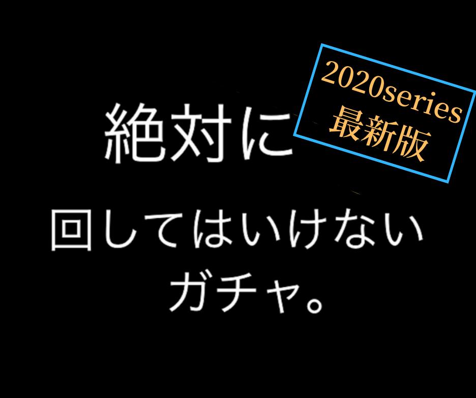 f:id:prospia-torao:20200404104756p:plain