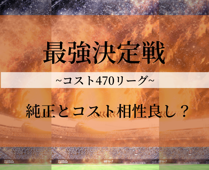 f:id:prospia-torao:20200513030329p:plain