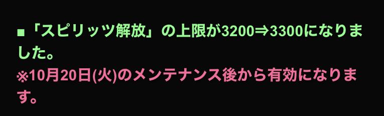 f:id:prospia-torao:20201019110815j:plain