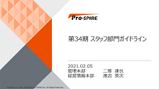 f:id:prospire:20210212113441p:plain