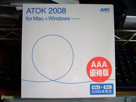 20080719110504