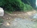 石川r245・豪雨災害 #1