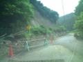 石川r245・豪雨災害 #4
