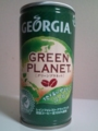 Georgia - Green Planet (190g)