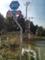 石川r305 R415案内標識