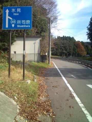 石川r305 #1