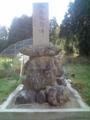 石川r305 ヘアピン沿いの林道記念碑 #1