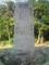 石川r305 ヘアピン沿いの林道記念碑 #2