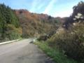 石川r300 氷見側