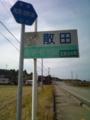 r29 標識