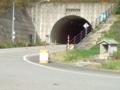 志乎トンネル
