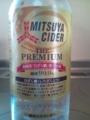 Premium Mitsuya Cider - Back