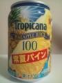 トロピカーナ・常夏パイン100