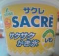 SACRE / サクレ #1