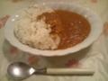 JAL インド風キーマカレー・中辛 実食