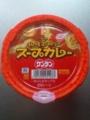 東洋水産 ワンタン・札幌スパイシースープカレー #1