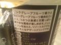CD ピングレサンセットミックス #3