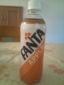 Fanta Apple #1