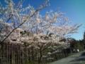 18.4.2012 ななかリサイクルセンター #4