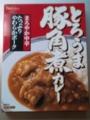 ハウス とろうま豚角煮カレー #1