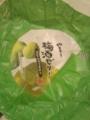 ヤマザキ 梅酒ゼリー Ver.1 #2