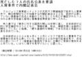 Asahi 22/01/2013 19:19