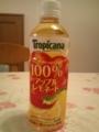 トロピカーナ・100%アップルレモネード #1