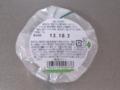 ヤマザキ 梅酒ゼリー Ver.2 #1