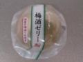 ヤマザキ 梅酒ゼリー Ver.2 #2