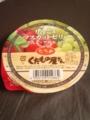 たらみ・くだもの屋さん りんご&マスカット #1