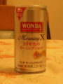 Asahi WONDA Morning X #1