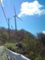 碁石ヶ峰の風車