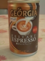 Georgia 贅沢エスプレッソ・微糖 #1