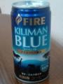 Kirin Fire キリマンブルー #1