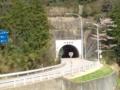 R160 トンネルそばの桜 #2