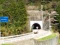 R160 トンネルそばの桜 #3