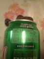 Fruki ガラナ・350ml缶 #4
