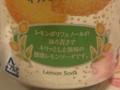 伊藤園 リフレッシュソーダ・レモン #2