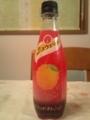 シュウェップス ブラッドオレンジ #1