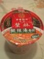 明星食品 赤坂栄林・酸辣湯春雨 #1