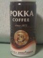POKKA ポッカコーヒー・オリジナル #1