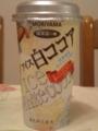 Moriyama : アイス白ココア #1