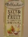 KIRIN / Salty Pear #3