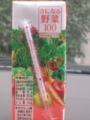 ヤクルト きになる野菜100・緑黄色野菜ミックス #2
