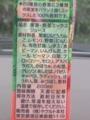 ヤクルト きになる野菜100・緑黄色野菜ミックス #3