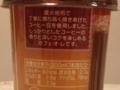 Doutor 珈琲しっかりカフェ・オ・レ Ver.2 #2
