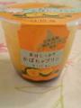 Famima かぼちゃプリン #2