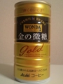 WONDA : 金の微糖 Gold Ver.2 #1