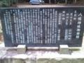 中能登町大槻 八幡神社 #2