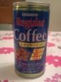 サンガリア レギュラーコーヒー #1
